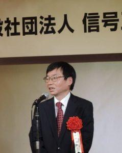 H29賀詞交歓会_中山技術企画課長会挨拶