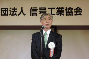H29賀詞交歓会_戸子台会長挨拶_1